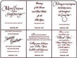 free printable christmas cards no download printable christmas cards for mom christmas printables