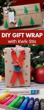 diy christmas gift wrap kwik stix all things target