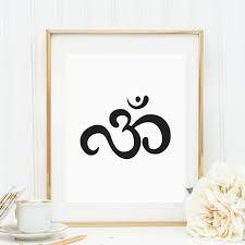 Meditation Home Decor Ohm Print Yoga Decor Print Ohm Symbol Print Modern Zen Print