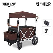 wagon baby keenz baby wagon 2 brown beulaen new international co ltd