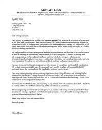 inbound call center agent cover letter