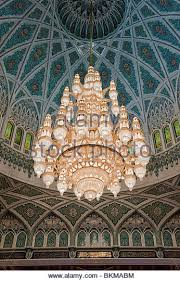 Largest Chandelier Sultan Qaboos Grand Mosque Stock Photos U0026 Sultan Qaboos Grand