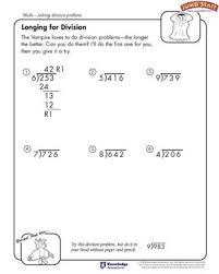 longing for division free division worksheets and problems for