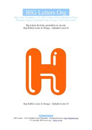 huge alphabet letters printable printable big letter h templates big letters org