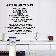 stickers recette cuisine stickers recette gâteau au yaourt stickers malin