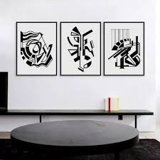 Black Art Home Decor Compare Prices On Large Wall Canvas Art Black White Online