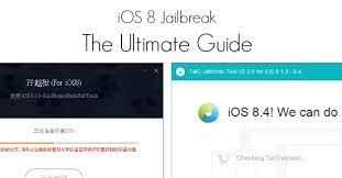 jailbreak my android install rom android odin how do i jailbreak my 2nd ipod touch