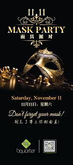 mask party mask party here dongguan