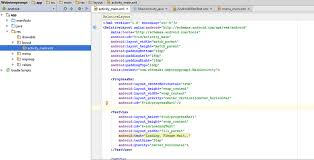 android textview layout gravity java android webview application prompt android studio w3 tweaks