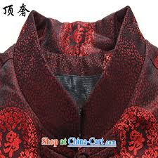 clothing for elderly top luxury china wind and fall couples with men and