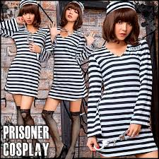 Convict Halloween Costumes Beauty Show Rakuten Global Market Halloween Costume Prison