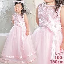 children formal wear shop kajin rakuten global market children