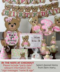 teddy baby shower decorations teddy 1st birthday party or baby shower decorations girl
