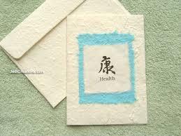 wholesale greeting cards wholesale greeting cards handmade jedicreations