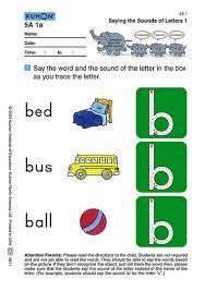 sample worksheets reading all levels google slides