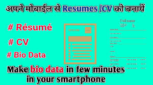 How To Make Professional Resume How To Make Resume In Your Mobile Resume Maker Professional