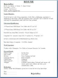 resume format for engineering freshers pdf merge and split basic us resume format resume format resume format template word