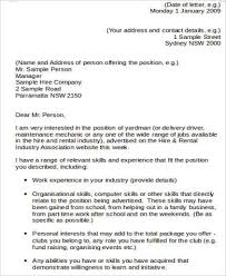 essay topics for the zoo story cover letter hospitality hotel case