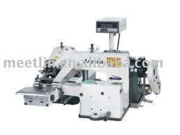 Machine Blind Stitch Belt Loop Blind Stitch Sewing Machine As370 T View Industrial