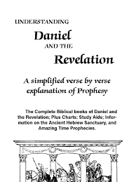understanding daniel and the revelation by vance ferrell