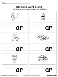 kindergarten phonics printable worksheets myteachingstation com