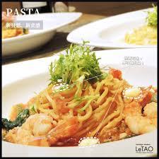 cuisiner les pois cass駸 cuisiner pois cass駸 100 images 水剌光復店 surah cuisine 韩国
