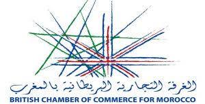 chambre de commerce du maroc finances l écosystème participatif diagnostiqué par la britcham