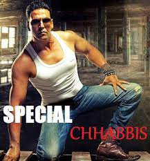 download new movies special 26