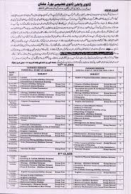 bise multan board date sheet 9th class 2017
