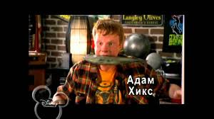 theme song luther zeke and luther russian theme song hd youtube