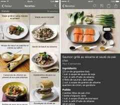 cuisine visuelle bons plans ios dokuro checkmate smartscan express