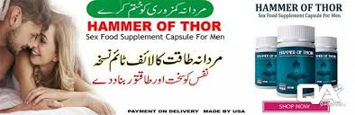 hammer of thor in gwadar 100 original made by usa herbal
