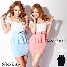 dazzy store dazzy storeプラムタイトスカートドレス デイジー dazzy フリマ