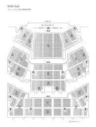 orchestra floor plan nhk hall nhk symphony orchestra tokyo