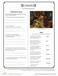 betrayal themes in literature othello quotes worksheet education com
