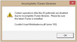 фиксим ошибку incomplete itunes libraries