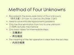 chanel si鑒e social method of four unknowns 四元術as inspiration for wu wenjun 吴文俊