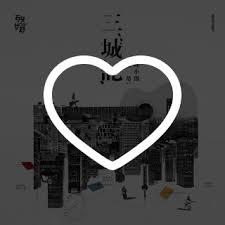 fran輟is bureau 颜落寒喜欢的音乐 歌单 网易云音乐