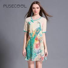 online get cheap peacock dress silk aliexpress com alibaba group