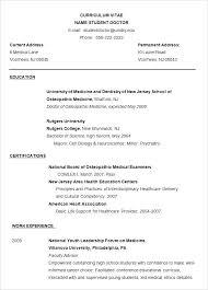 microsoft word resume template 2007 microsoft word resume template 2007 collaborativenation