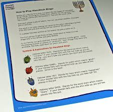hanukkah mad libs hanukkah bingo in a bag toys