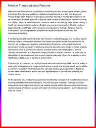 Medical Transcription Resume Sample by Sample Resume Cover Letter Medical Transcriptionist Contegri Com