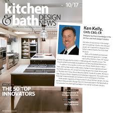 Certified Kitchen Designer Top 50 Kitchen U0026 Bath Design Innovators Ken Kelly Certified