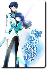 Seeking Episode 4 Vostfr Mahouka Koukou No Rettousei Anime Vf Vostfr