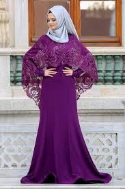 desain baju gaun anak 12 desain mewah baju pesta muslim pria wanita dan anak anak