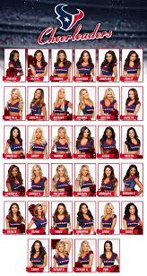 2015 htc squad