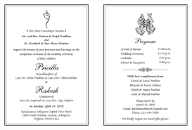 wedding invitation wording in hindu wedding invitation wordings