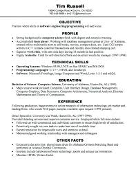 exle of resume for college student 2 best resumes for college students