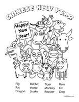 chinese new year theme unit and printables ideas activities