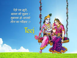 teej wishes quotes messages greeting cards shayari sms